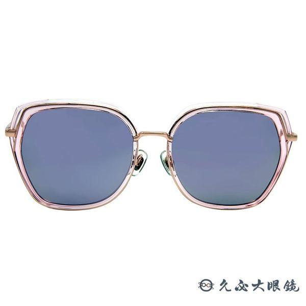 HELEN KELLER 林志玲代言 H8726 (透粉-玫瑰金) 水銀 太陽眼鏡 久必大眼鏡