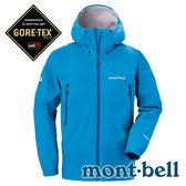 【mont-bell】Rain Dancer GORE-TEX單件式外套男『蔚藍』雨衣│釣魚外套│防風外套│慢跑路跑外套1128340