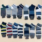 出清價 男襪 韓國襪子 長襪 短襪 卡通襪 襪子批發 條紋襪