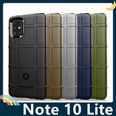 三星 Galaxy Note 10 Lite 護盾保護套 軟殼 鎧甲盾牌 氣囊防摔 三防全包款 矽膠套 手機套 手機殼