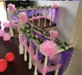 婚房裝飾創意婚房布置拉花花球YY1280『夢幻家居』