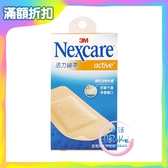 3M Nexcare 活力繃帶 滅菌 (5片裝) OK繃 膝蓋與手肘專用 活力繃 傷口護理【生活ODOKE】