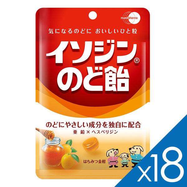 必達舒 Isodine 喉糖-蜂蜜金桔口味(91g /包)18包