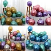 成人派對珠光生日場景 結婚慶用品裝飾生日婚房布置氣球婚禮