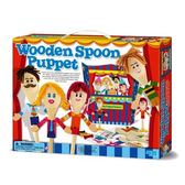 Wooden Spoon Puppet 湯匙木偶劇團