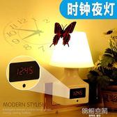 創意插電遙控蘑菇小夜燈臥室床頭節能喂奶嬰兒夜間迷你睡眠燈小燈 韓語空間