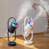 加濕器usb家用車載迷你投影空氣凈化魔晶噴霧儀