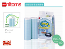 日本NITOMS 全能型靜電替換膠卷2入 C1762《Midohouse》