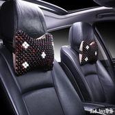 汽車頭四季汽車頭枕護頸枕頭菩提小車座車內飾品轎車用一對裝 QG12450『Bad boy時尚』