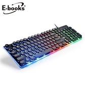 E books Z6 炫光打字機靜音有線鍵盤