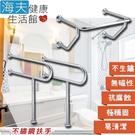 【海夫健康生活館】裕華 不鏽鋼系列 亮面 P型扶手x2+W面盆扶手(T-110*2+T-111)