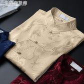 中國風唐裝長袖爸爸服裝 季蠶絲薄款 米蘭潮鞋館