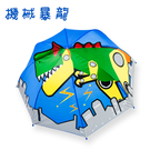 雙龍牌立體可愛造型兒童傘雨傘 公主傘跑車...