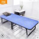 木板床摺疊床單人床雙人床午休床睡椅簡易床...