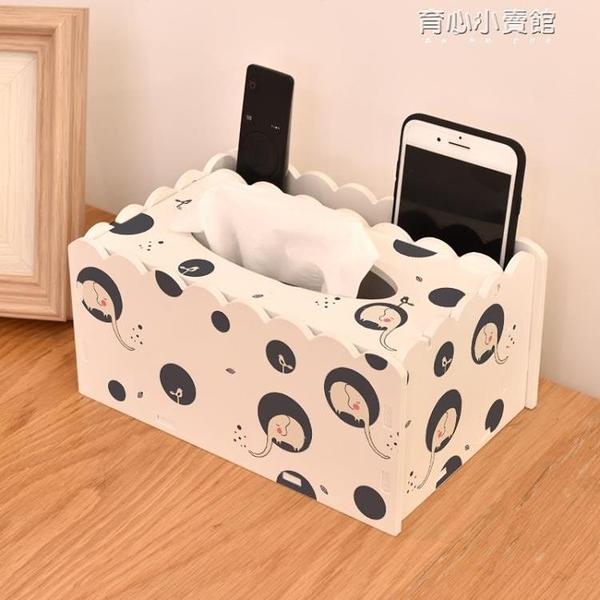 創意多功能桌面遙控器收納紙巾盒家用簡約北歐ins客廳茶幾抽紙盒 育心館