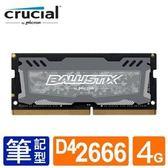 【綠蔭-免運】Micron Ballistix Sport LT NB-D4 2666 4G 電競專用筆記型記憶體