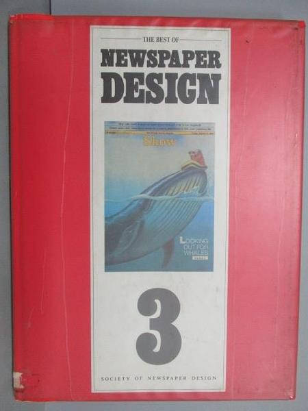 【書寶二手書T5/設計_QKS】NEWSPAPER DESIGN(3)