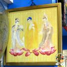 西方三聖金框掛圖【十方佛教文物】