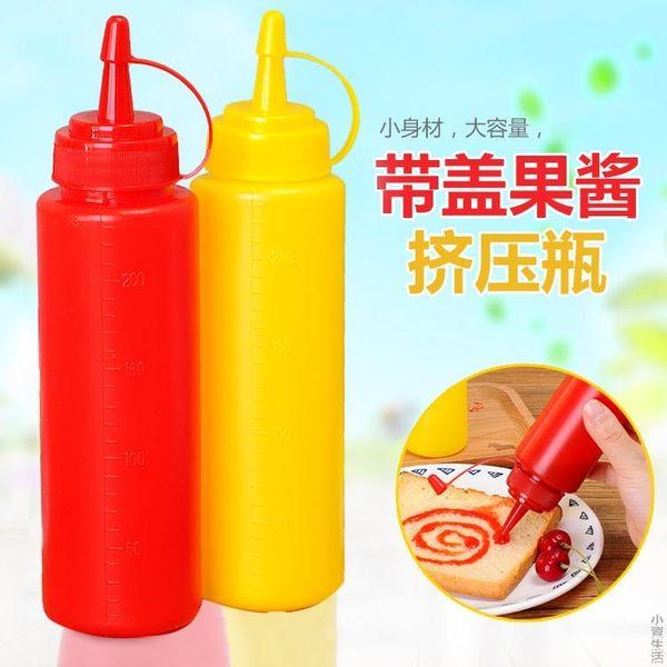 廚房塑料沙拉醬蜂蜜擠壓瓶擠醬瓶調料佐料盒調味瓶罐醬瓶家居用品JRM-1271