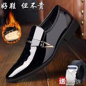 皮鞋 皮鞋男真皮商務男士皮鞋冬季加絨青年男正裝皮鞋男尖頭韓版男婚鞋 城市玩家