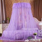 蚊帳 家用吸頂宮廷落地蚊帳家用 巴黎衣櫃