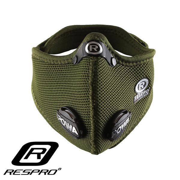 英國 RESPRO ULTRALIGHT 極輕透氣防護口罩(三色)