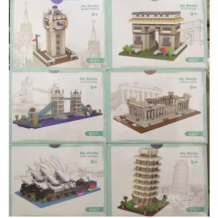 世界建築微型積木(整組6套)