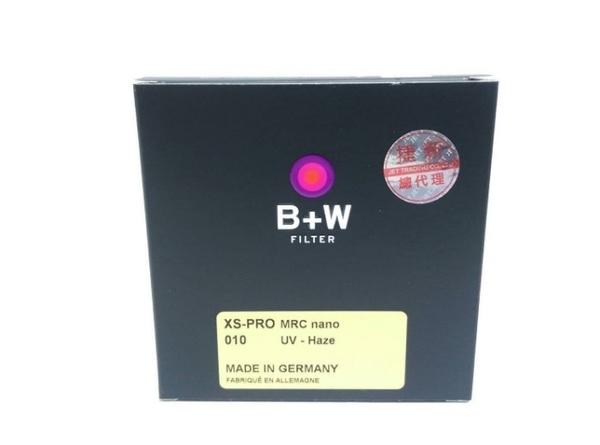 B+W XS-PRO MRC UV Nano 67mm 超薄奈米鍍膜保護鏡 德國製【捷新公司貨】2020年 最新款包裝