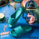 PAPORA室內休閒百搭休閒拖鞋KS98藍綠 / 黑 / 粉