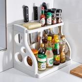 廚房用品收納神器 落地多層省空間置物架 多功能調味料菜刀收納架 後街五號