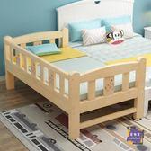 兒童床 兒童床女孩帶公主床兒童床拼接大床男孩拼接床加寬臥室床邊床T