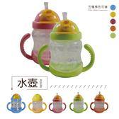 水壺 水杯 學習杯 五款 寶貝童衣