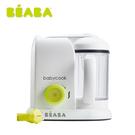 法國 BEABA 嬰幼兒副食品調理器/調理機 -白銀 ●送 副食品調理機外出袋