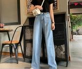牛仔褲牛仔褲女夏季新款寬鬆顯瘦chic高腰闊腿直筒褲長褲港味拖地潮 歐歐