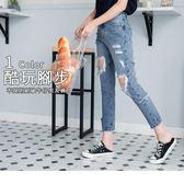 《BA4185》高含棉率性刷色破損感牛仔丹寧褲 OrangeBear