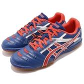 【六折特賣】Asics 桌球鞋 Attack Hyperbeat SP 2 藍 紅 男鞋 女鞋 膠底設計 運動鞋 【PUMP306】 TPA3324906