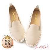 amai MIT台灣製造。真皮縫邊內增高撞色休閒鞋 杏x灰