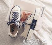 平底帆布鞋餅幹帆布鞋女鞋子2020夏季新款韓版百搭休閒透氣平底學生原宿板鞋 伊莎gz