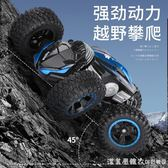 超大號四驅越野車無線遙控漂移變形車扭變汽車可充電兒童玩具男孩 NMS漾美眉韓衣