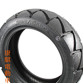 100/65-9 申溢 SHENG-I 胎紋G999 高速胎 輪胎【康騏電動車】電動車維修