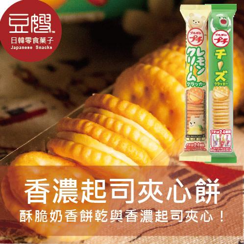 【豆嫂】日本零食 北日本小熊 長條夾心餅乾(檸檬/起司)