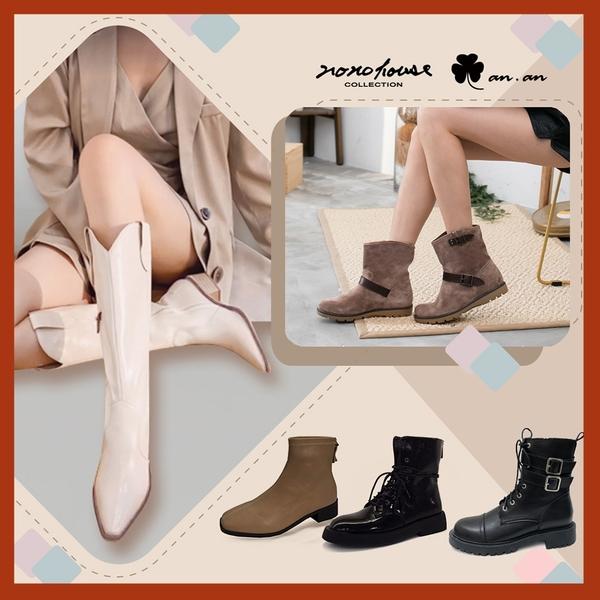 【時時樂限定】 熱銷好評麂皮短靴/軍靴/西部靴(多款任選)*an.an【現貨】