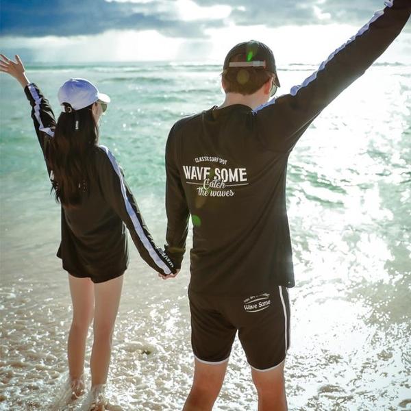 潛水服  女水母衣 顯瘦浮潛長袖泳衣分體套  裝情侶沖浪服  男游泳衣韓國 新年特惠