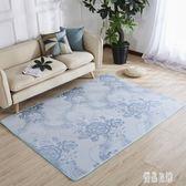 夏季簡約清爽兒童地毯地毯冰絲涼滑客廳臥室床邊地墊房間家用CY974【優品良鋪】