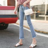 單寧牛仔褲女秋季日韓高腰毛邊微喇叭褲彈力顯瘦九分褲子