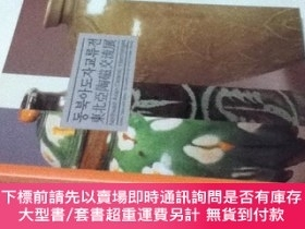 二手書博民逛書店韓文)東北亜陶磁交流展罕見Northeast Asian ceramic interchangesY44923
