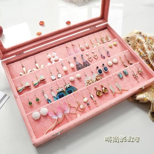 首飾收納盒女簡約歐式耳飾耳環耳釘發卡耳夾項錬飾品收拾盒子整理「時尚彩紅屋」