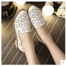 夏季鏤空粗跟透氣休閒小白鞋 Ac3106『M&G大尺碼』