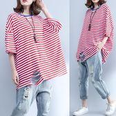 大尺碼短袖T恤 加肥加大尺碼條紋短袖T恤女胖mm2019夏裝新款寬鬆破洞純棉百搭上衣