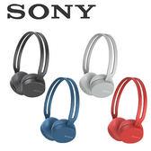 [富廉網] 【SONY】無線藍牙耳罩式耳機 WH-CH400 黑/藍/灰/紅